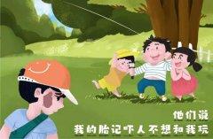 """快乐童年不留痕""""记"""":南京维多利亚儿童胎记血管瘤筑梦计划"""